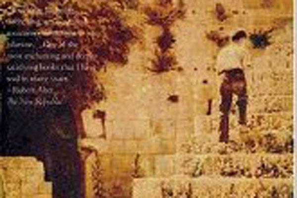 Israeli Novelist Reflects on his Childhood in Jerusalem