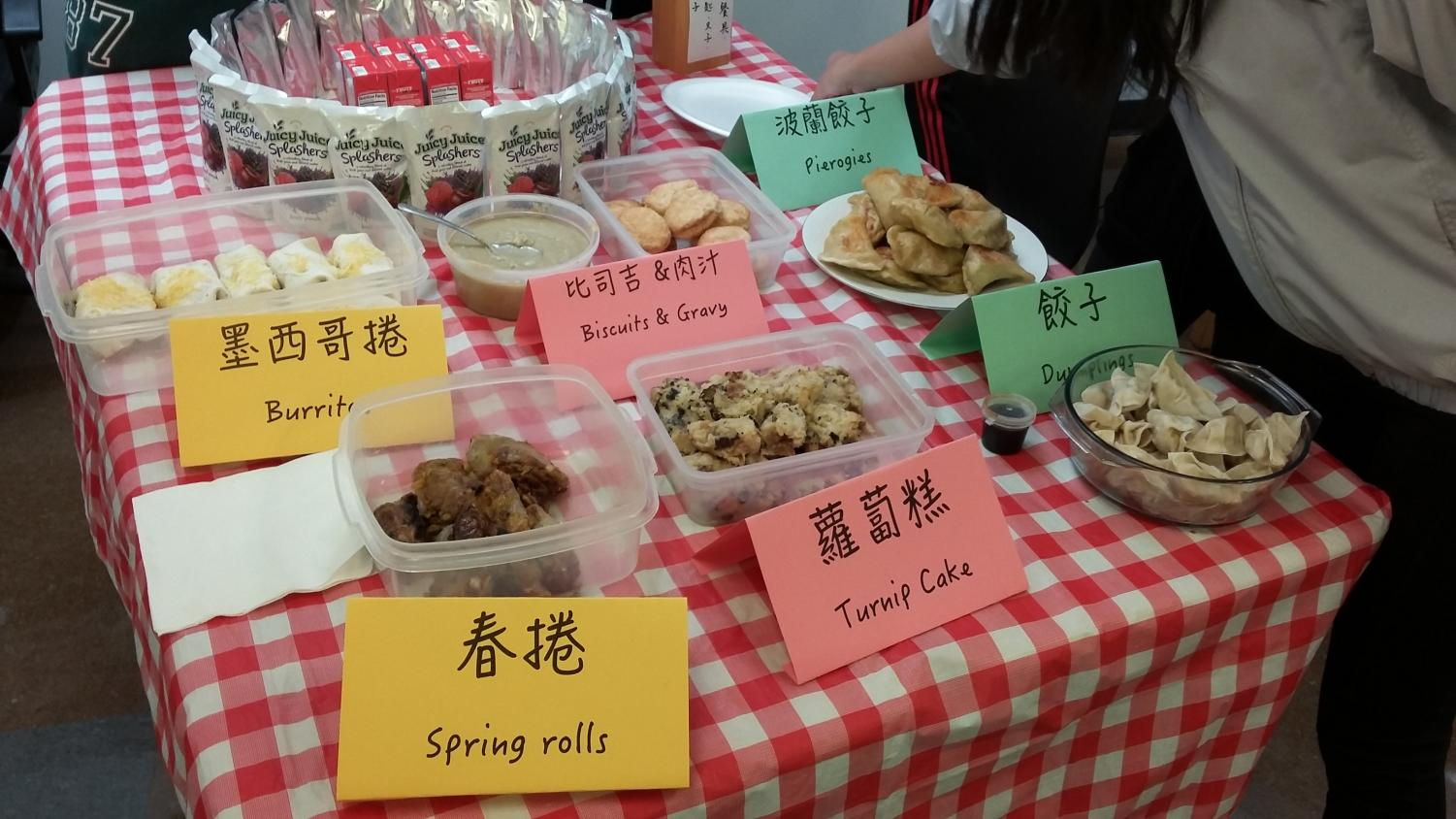 The three pairs of dishes were spring rolls vs. burritos, dumplings vs. perogies and turnip cake vs. biscuits and gravy. Photo courtesy of Ai-Lan Lin.